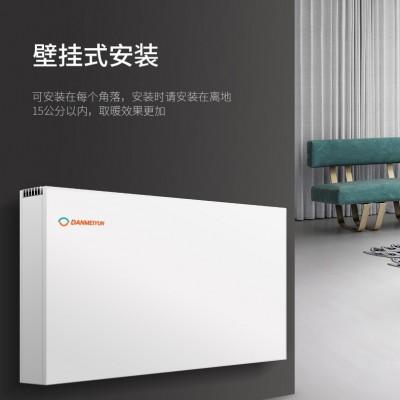 丹美云石墨烯壁挂电暖器