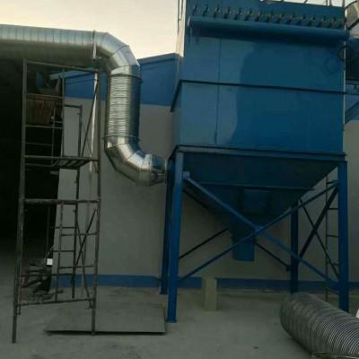 冠信环保生产厂家,专业生产定制各种型号 布袋除尘器