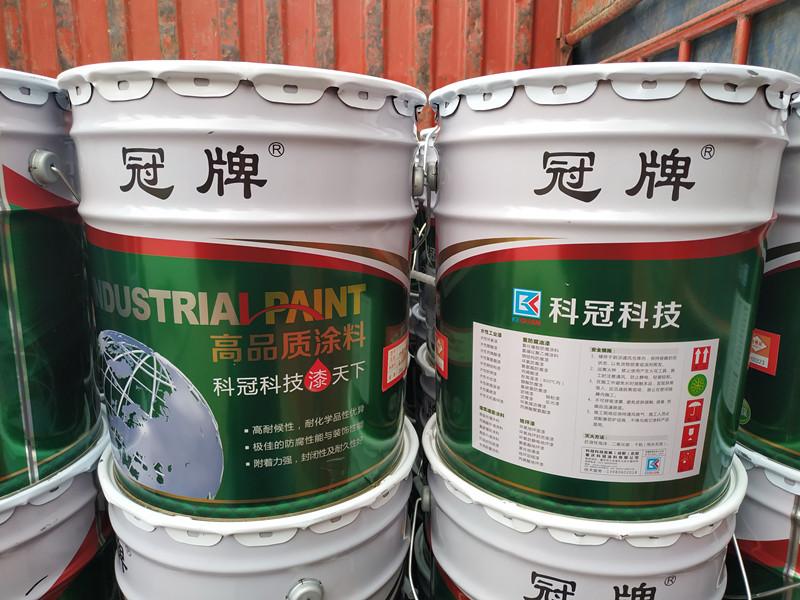 云南耐碱涂料厂家生产,耐碱漆批发报价
