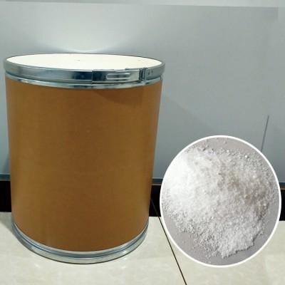 TRIS缓冲剂和EDTA盐与核酸检测有着什么关系?