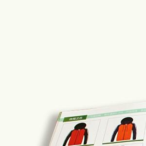 广州天河 宣传册 画册 产品目录设计印刷厂家直销