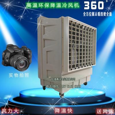 KT-1B移动水冷空调 超强风加水环保冷风机