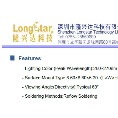 深紫外大功率6565杀菌UVD LED灯珠-进口PW芯片