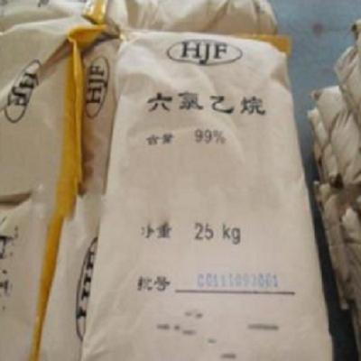 苏州普乐菲供应六氯乙烷  金属除气剂 67-72-1 现货