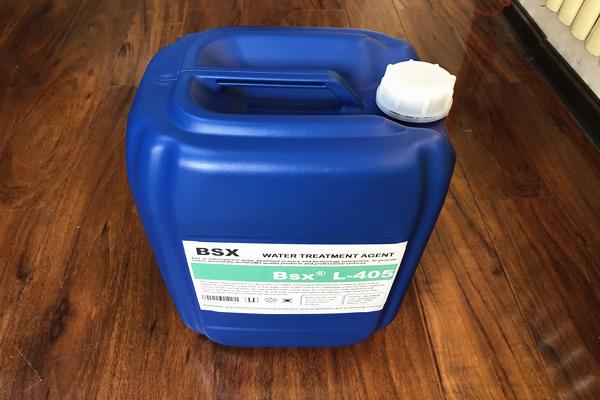 循环水无磷阻垢缓蚀剂L-405徐州电厂应用指导