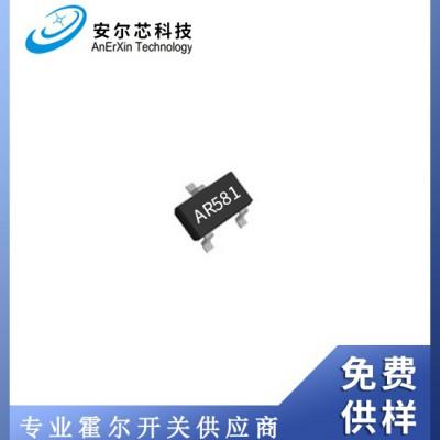AR581耐高温单极性霍尔传感器