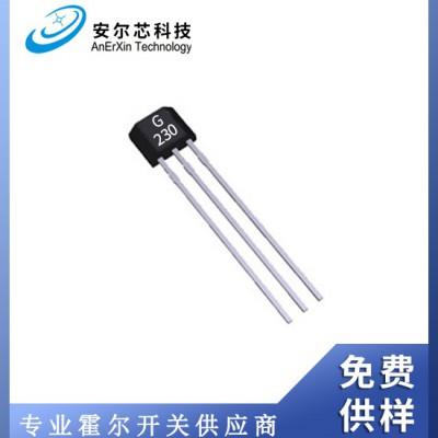 G230单极高灵敏霍尔插件开关TO-92UA