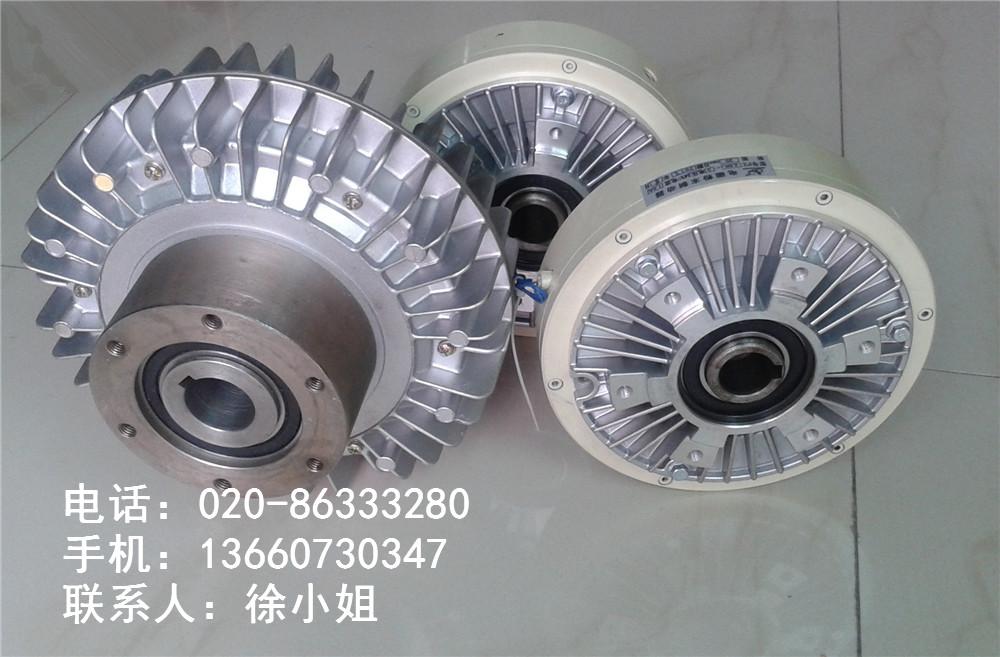 出轴磁粉刹车器,磁粉离合器,空心轴磁粉离合、刹車器