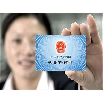 广州各区生育险报销找泽才 职工津贴申领服务