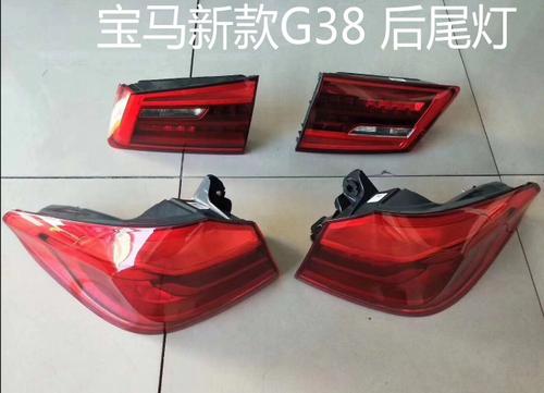 宝马5系 G38 新款520 528 内外尾灯