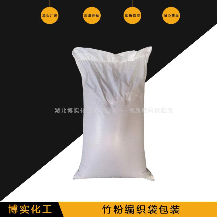 湖北竹粉现货供应 竹粉源头产地