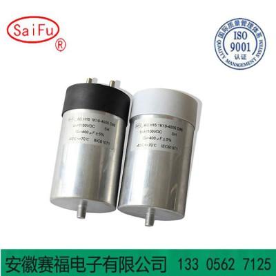 DC-Link光伏风电电容器1100VDC 400UF