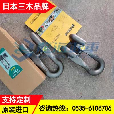 三木钢板吊钩DL型需两个或两个以上配套使用安全系数达5倍