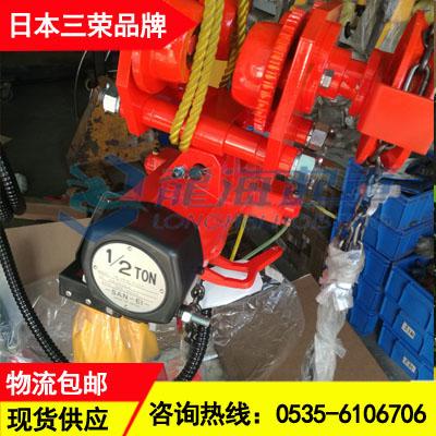 VLX50LC三荣气动葫芦价格,化纤车间用三荣气动葫芦防爆