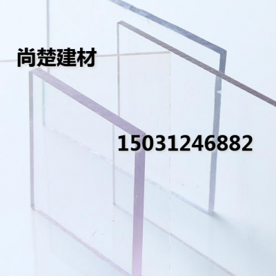 批发pc耐力板白色透明雨棚定做天桥采光实心防撞装饰耐力板加工