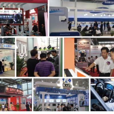 2022中国(西安)国际模具技术及设备展览会