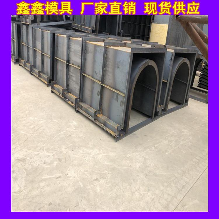 泄水槽钢模具光洁防滑 泄水槽钢模具存放环境
