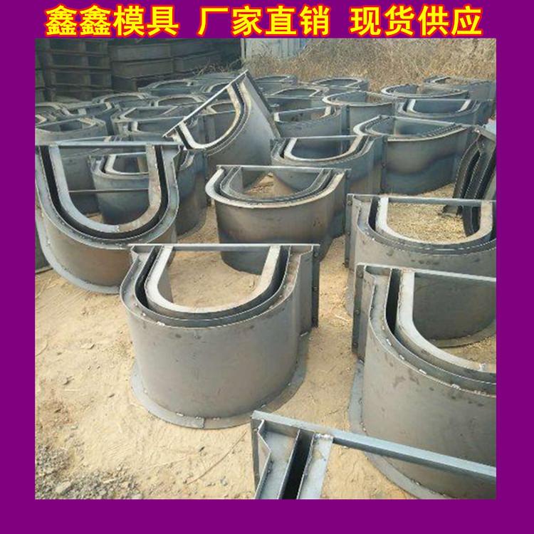 排水槽模具存储范畴   排水槽钢模具处理待用