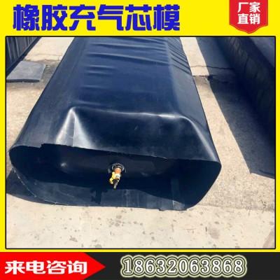 厂家现货桥梁建筑用橡胶气囊充气芯模 桥梁预制梁橡胶空心梁内膜