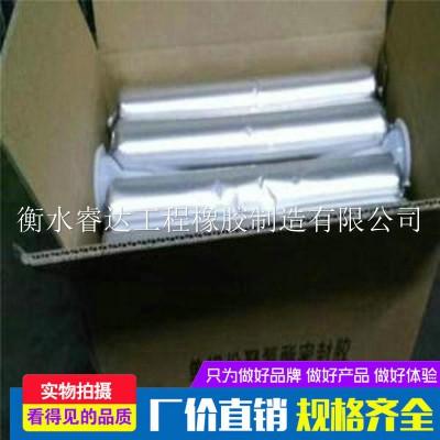 单组份聚氨酯密封胶国标建筑用填缝聚硫高低模量密封膏工程嵌缝胶