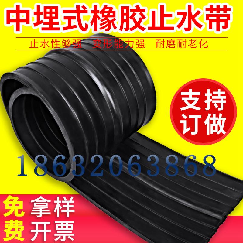 国标651型橡胶止水带遇水膨胀建筑工程用外贴背贴式