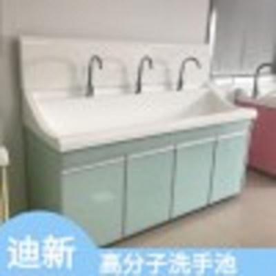 迪新医用高分子洗手池  供应室洗手池高板低版可选