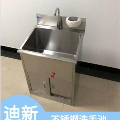 医用不锈钢洗手池  单槽不锈钢洗手池可定制