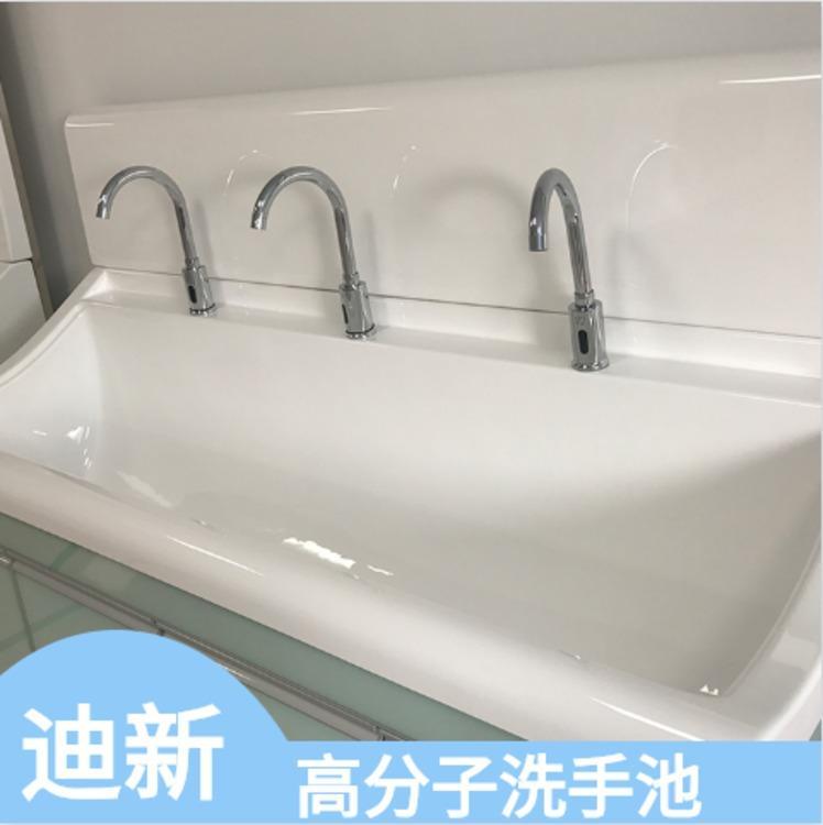 医用高分子洗手池 二人位三人位高低板刷手池迪新直供