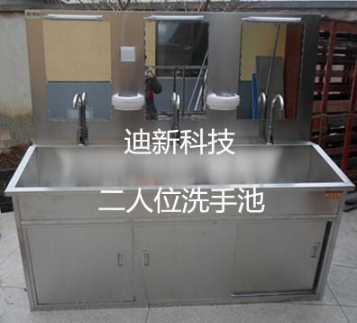 双人位不锈钢洗手池 不锈钢洗手池脚踏式洗手池