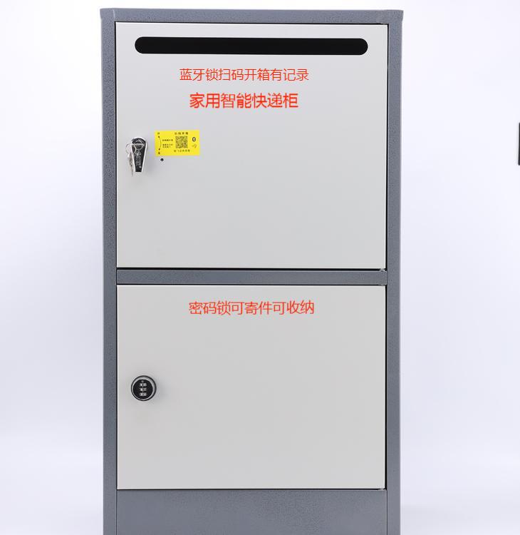 新飞亚公司单位大号邮件包裹箱