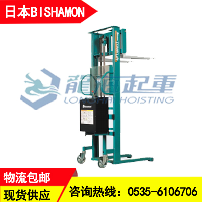 STL50E型电动液压堆高车可调节提升和下降速度操作方便