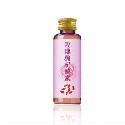 玫瑰枸杞酵素异性袋瓶装子安或招商企业山东恒康生物
