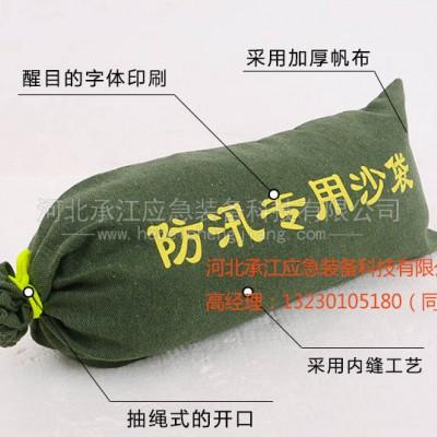 防汛帆布沙袋-抢险沙袋-消防袋-河北承江应急装备科技有限公司
