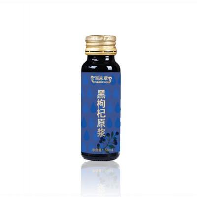 黑枸杞原液瓶装袋装现货招商企业山东恒康生物
