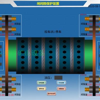 煤矿提升机闸瓦间隙监测无人值守系统