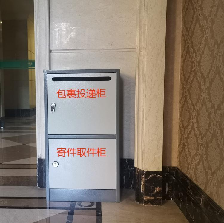 深圳新飞亚家用智能快递柜公布