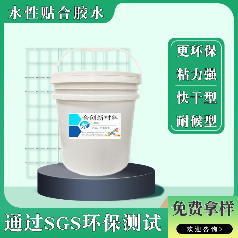 ABS胶粘剂 粘牢固abs专用胶水 abs塑料胶水