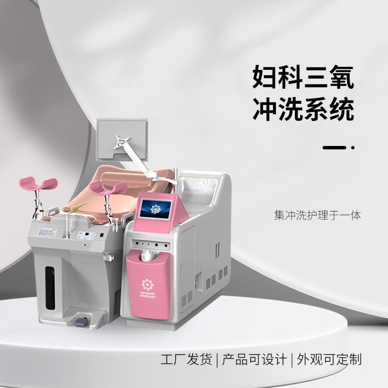 娜缇莜医械研发生产的妇科臭氧治疗仪