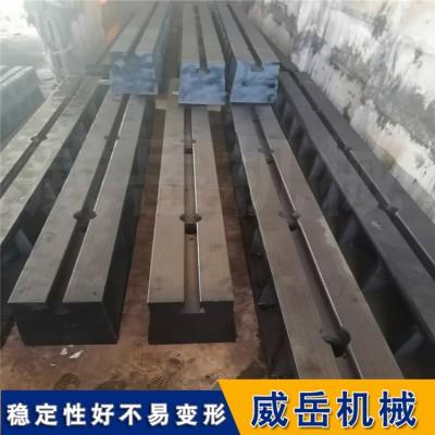 苏州工厂地槽铁 铸铁地轨基础槽铁 优惠销售