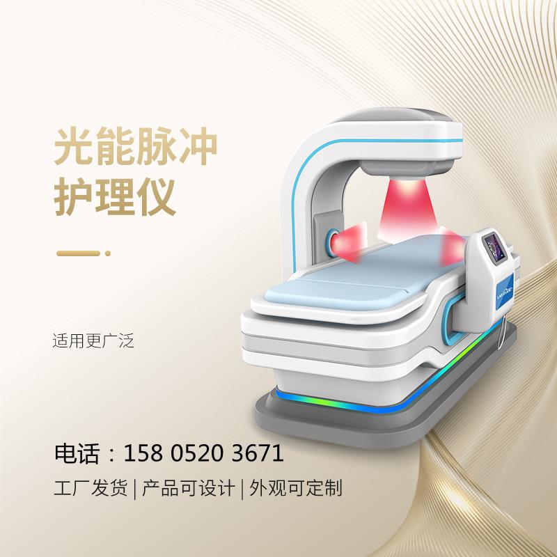 娜缇莜医械研发生产的骨科康复仪器