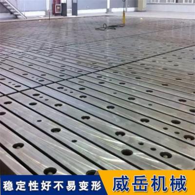 江苏机床平台不易生锈铸铁平台生产厂家 稳定性强
