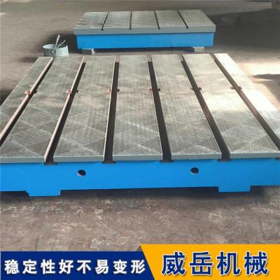 现货增值   机床平台重型铸铁平台生产厂家半成品