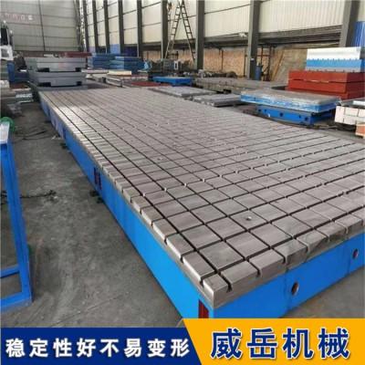 上海机床平台现货增值    铸铁平台生产厂家 稳定性强