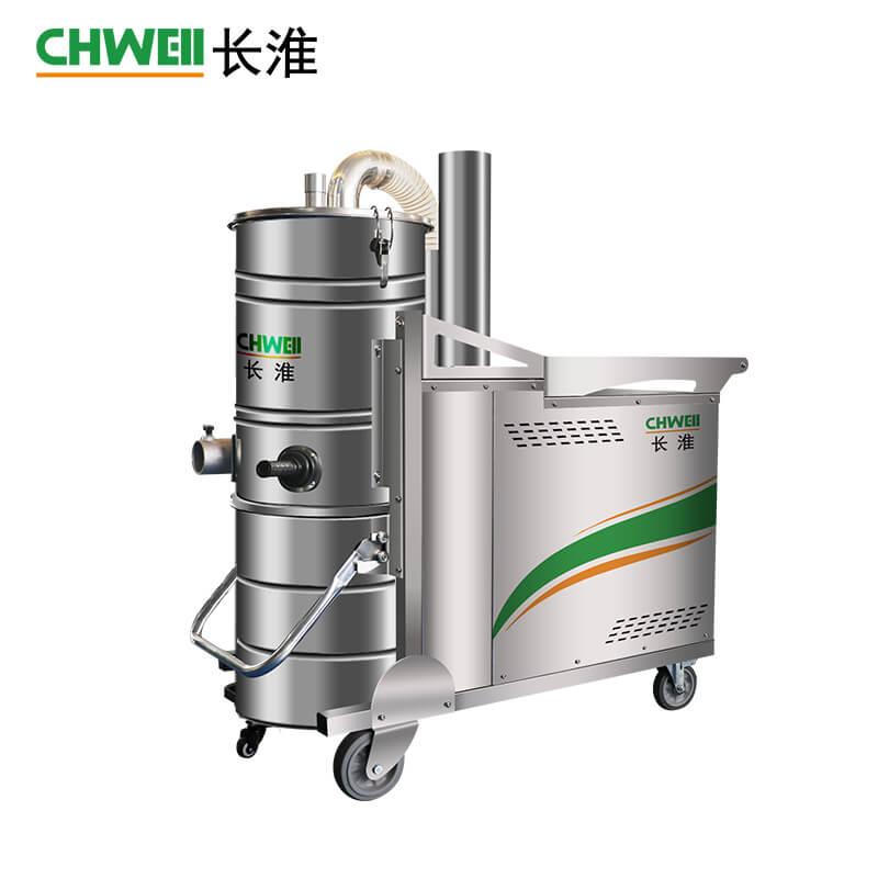 工商两用吸尘器 长淮吸尘设备 100L分离式不锈钢