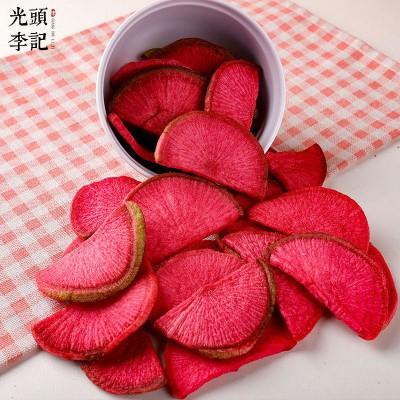 红萝卜脆果蔬脆厂家原料散货供应生产加工代理加盟批发订制