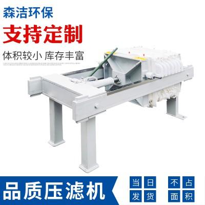 板框压滤机电动液压厢式压滤机