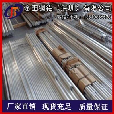 5017铝棒 环保 大直径 5082铝管 耐磨损铝棒