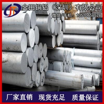 河南 6060铝板 高纯度 耐冲击铝棒 5654铝棒