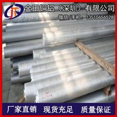 6262铝棒 高拉力 耐酸碱 耐热铝棒 7A04铝管