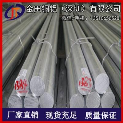 大量直销 4011铝棒 高精度 易切削铝棒 5253铝管